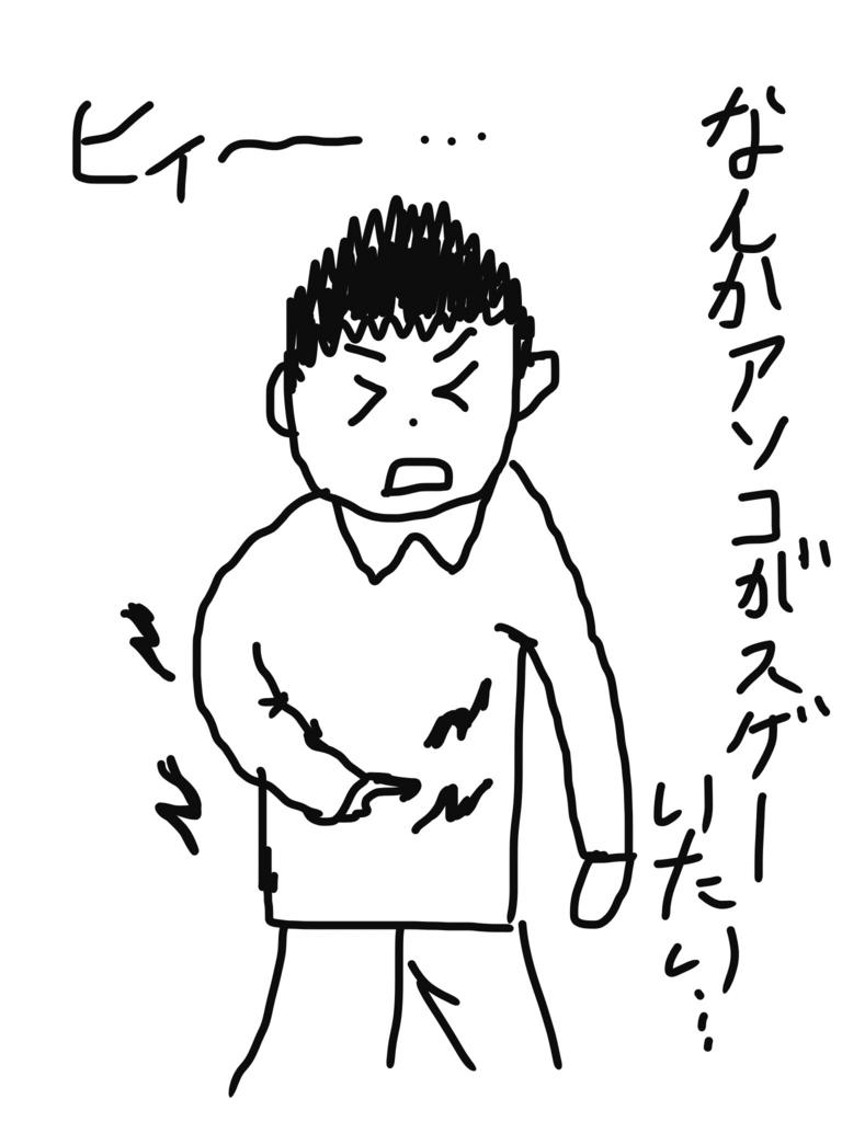 f:id:kasodan:20180407214320j:plain