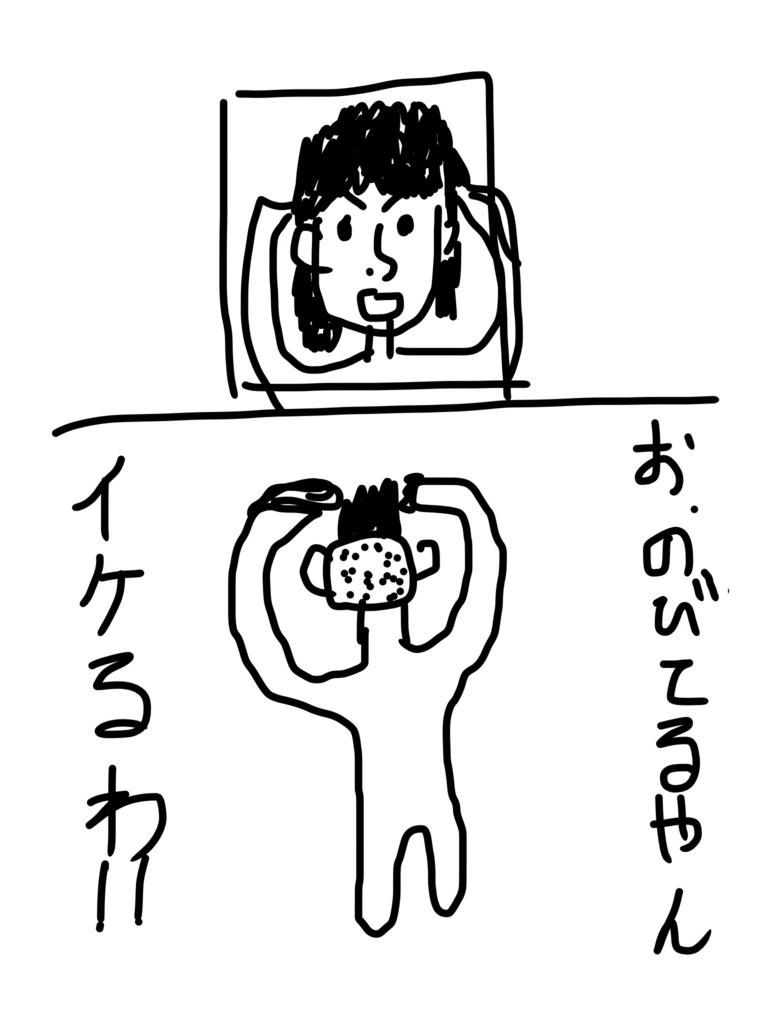 f:id:kasodan:20180408233759j:plain