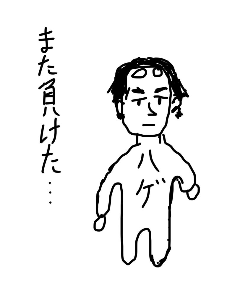 f:id:kasodan:20180409205057j:plain