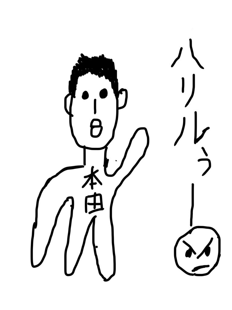 f:id:kasodan:20180409215724j:plain