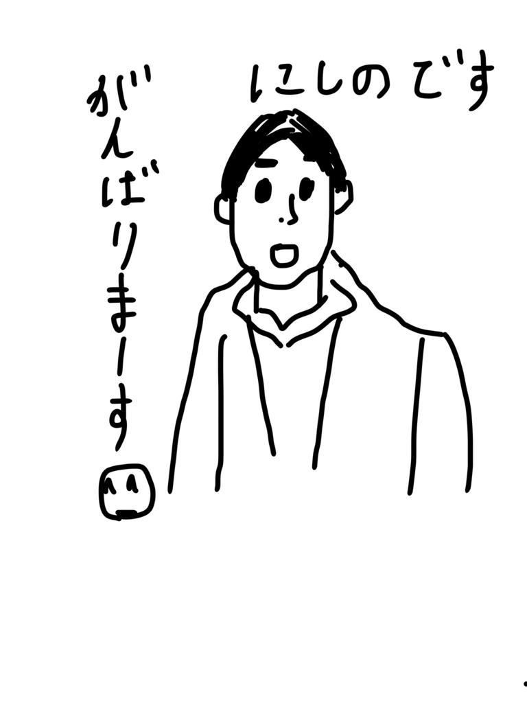 f:id:kasodan:20180409220244j:plain