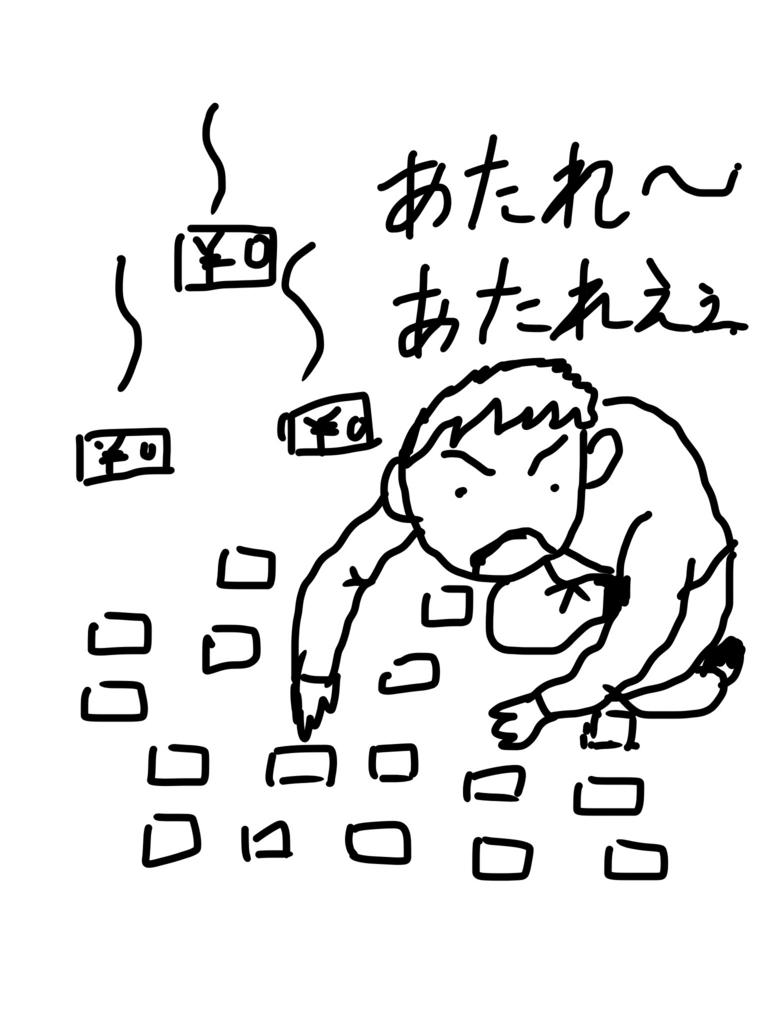 f:id:kasodan:20180410172052j:plain