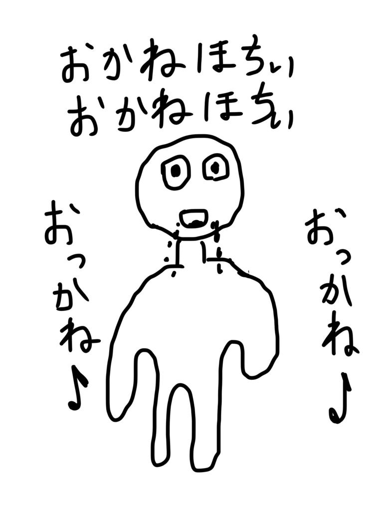f:id:kasodan:20180410172613j:plain