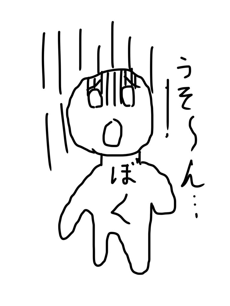 f:id:kasodan:20180410205113j:plain