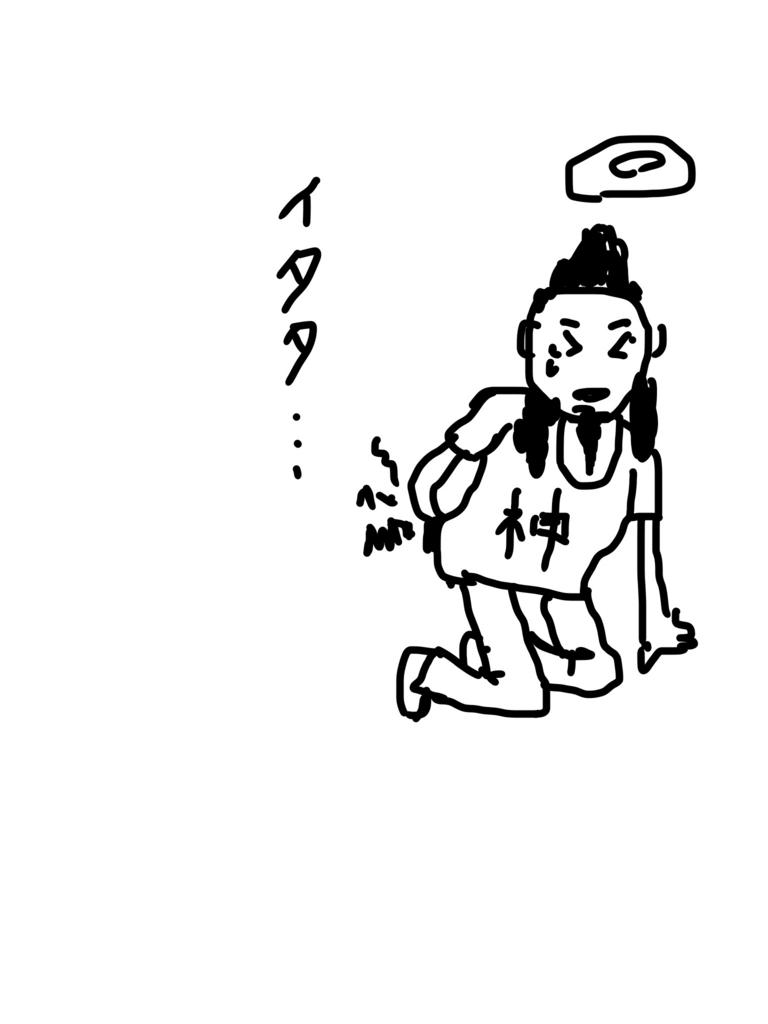 f:id:kasodan:20180410205748j:plain