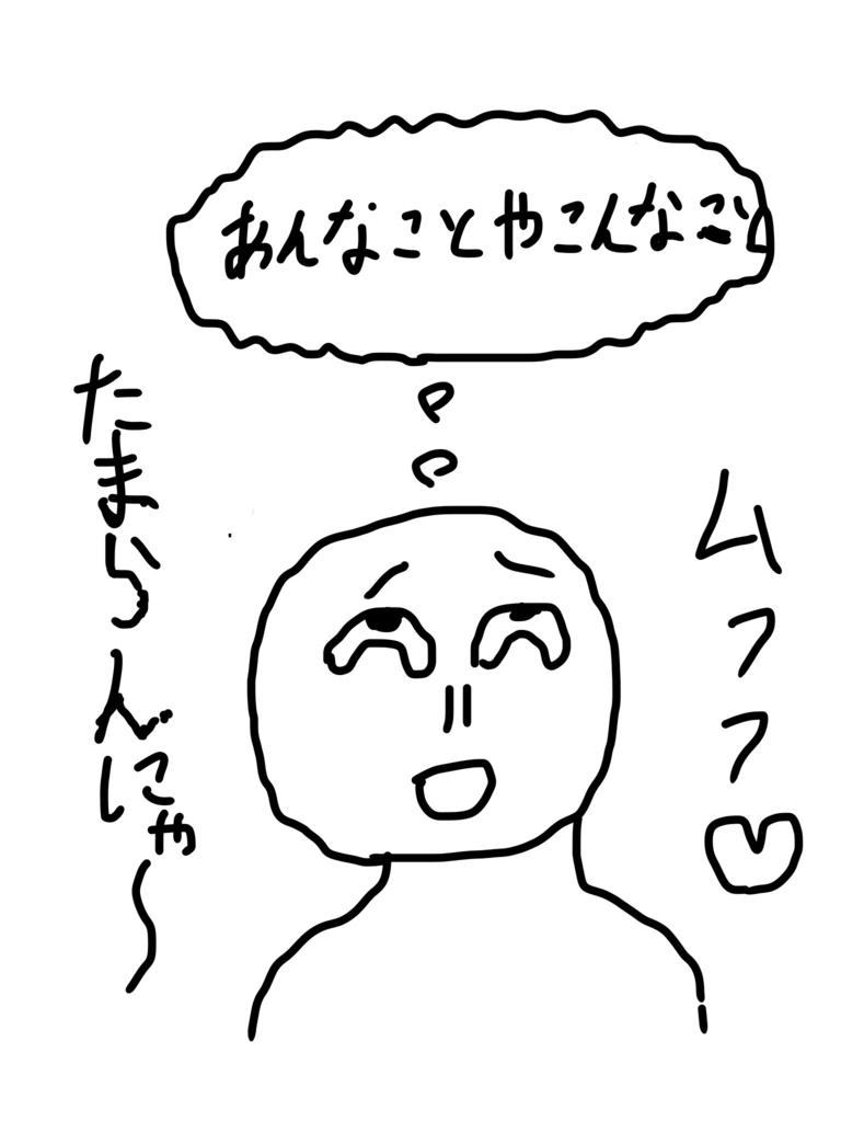 f:id:kasodan:20180411131423j:plain