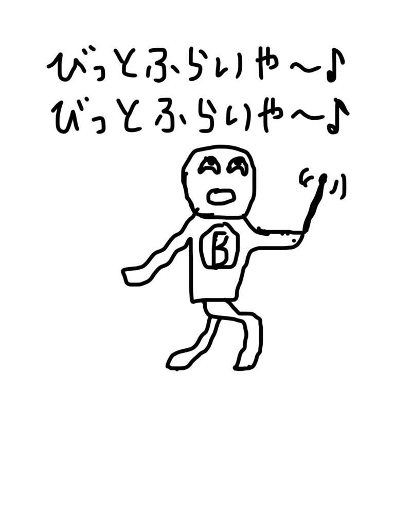 f:id:kasodan:20180411203539j:plain