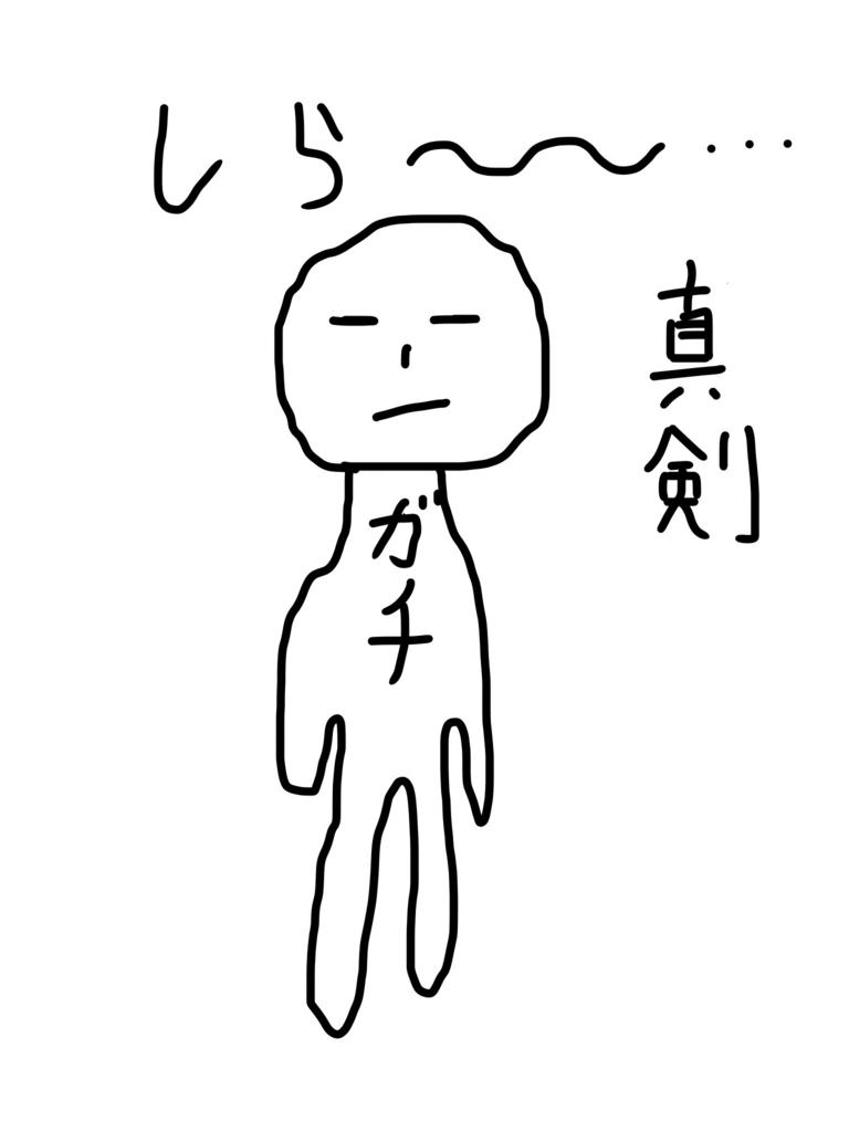 f:id:kasodan:20180411204113j:plain