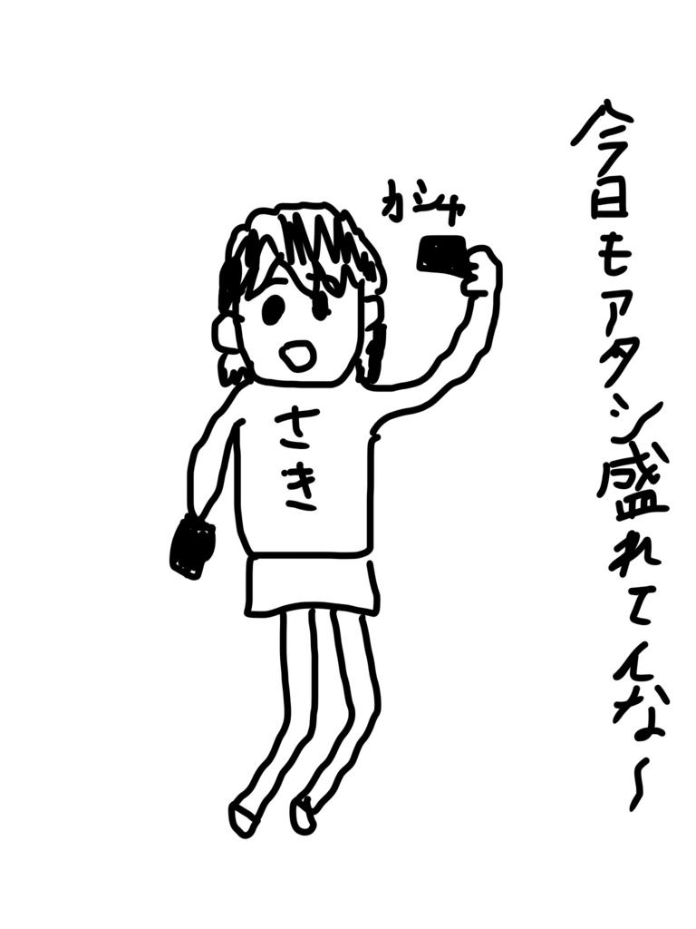 f:id:kasodan:20180412201014j:plain