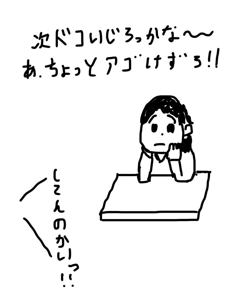 f:id:kasodan:20180412202447j:plain