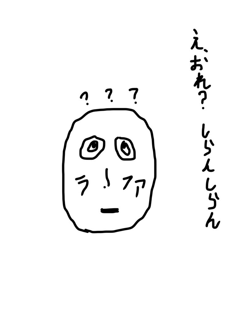 f:id:kasodan:20180412203457j:plain