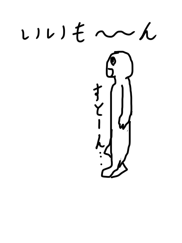 f:id:kasodan:20180412204318j:plain