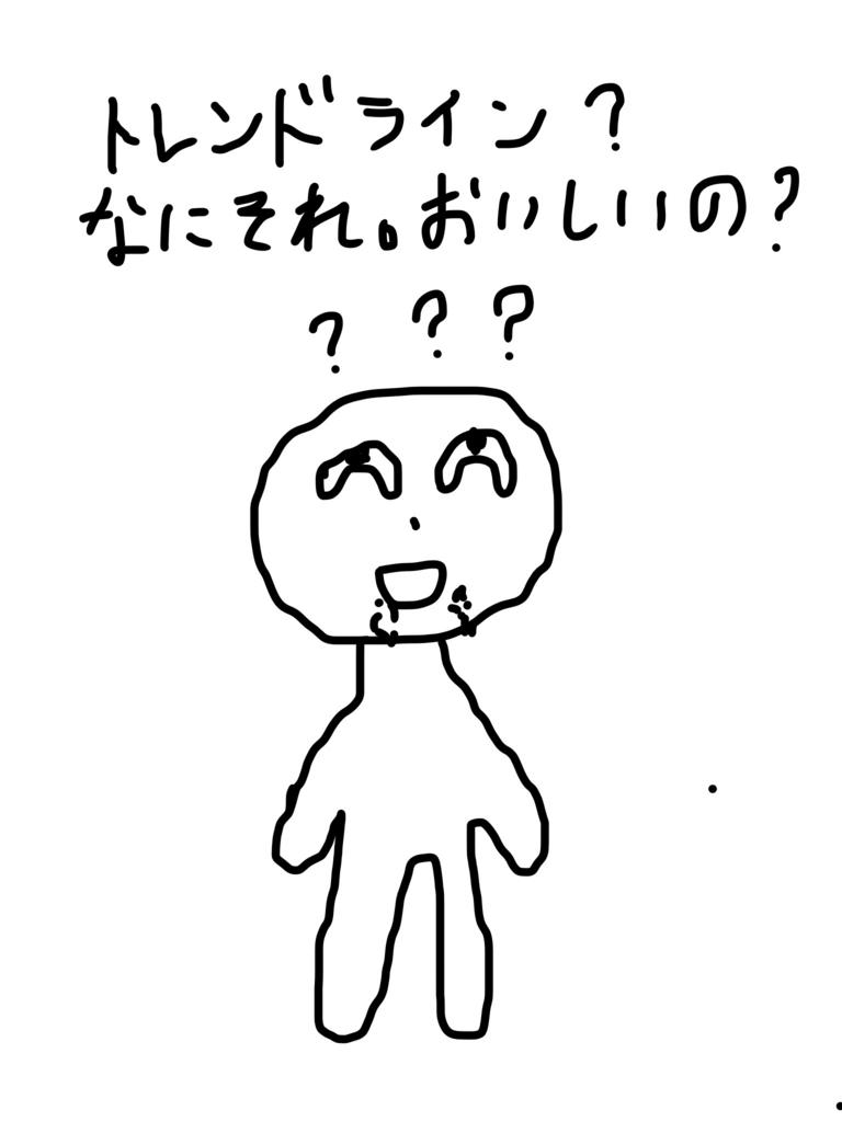 f:id:kasodan:20180413125306j:plain