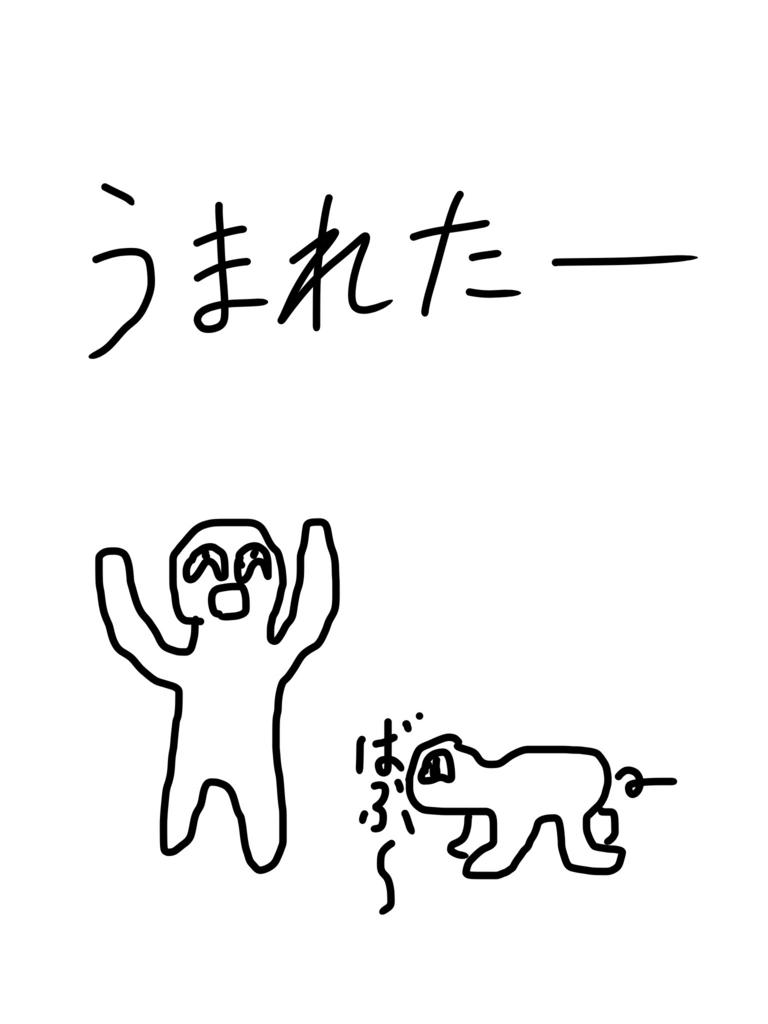 f:id:kasodan:20180413183858j:plain