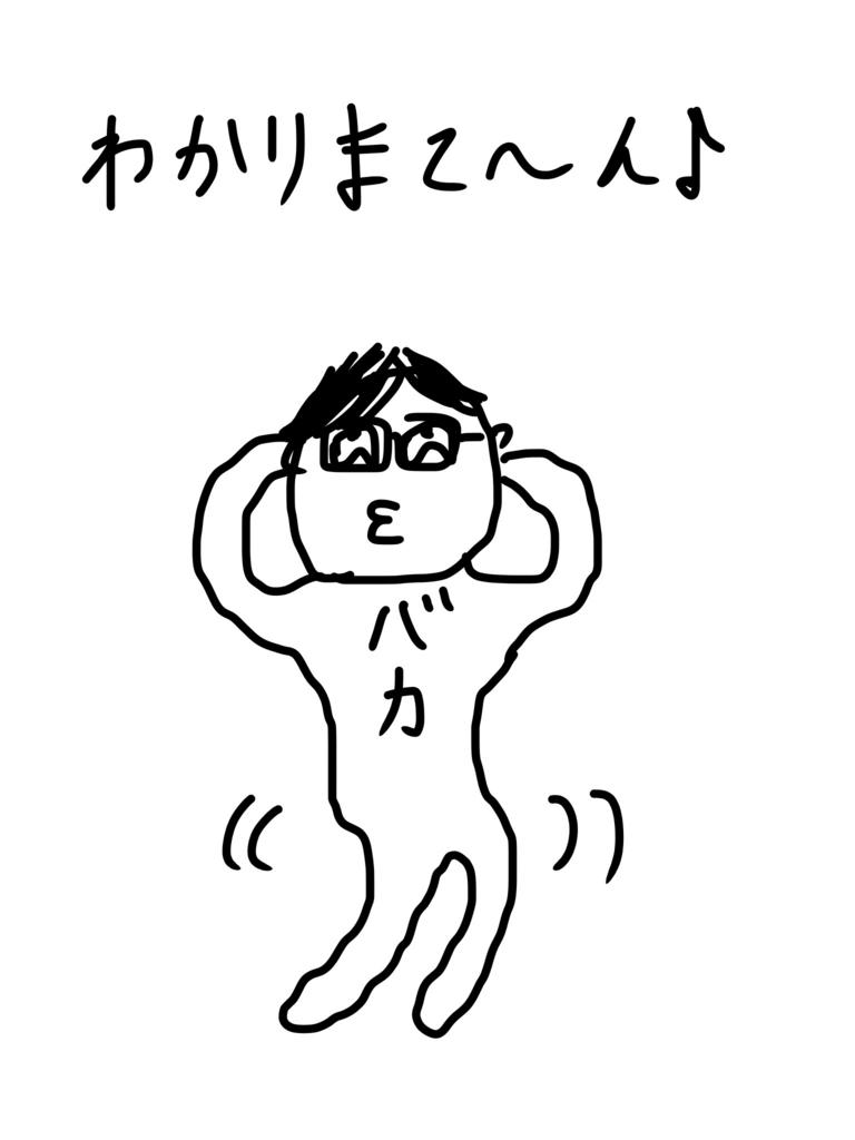 f:id:kasodan:20180413191516j:plain