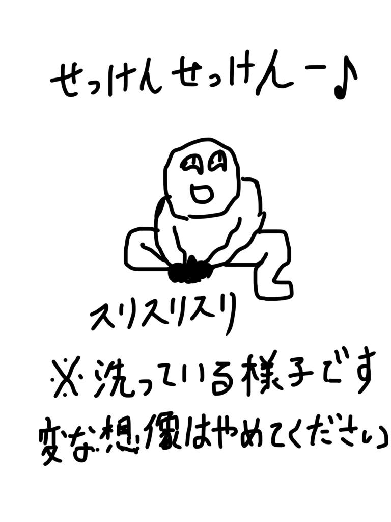 f:id:kasodan:20180415002720j:plain