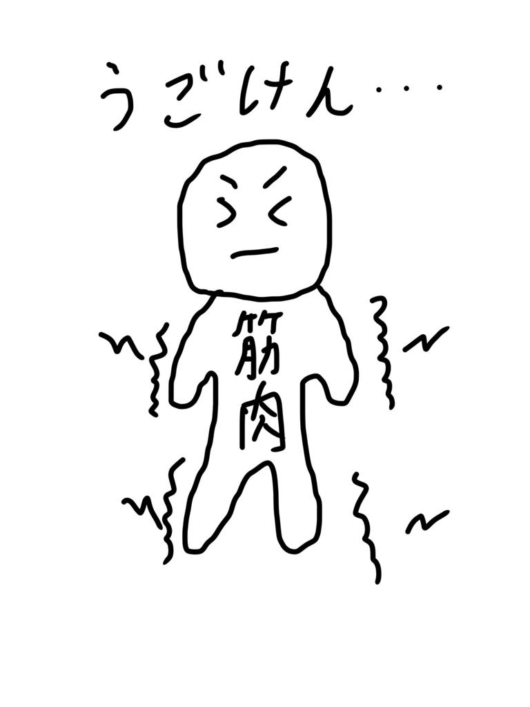 f:id:kasodan:20180416125157j:plain