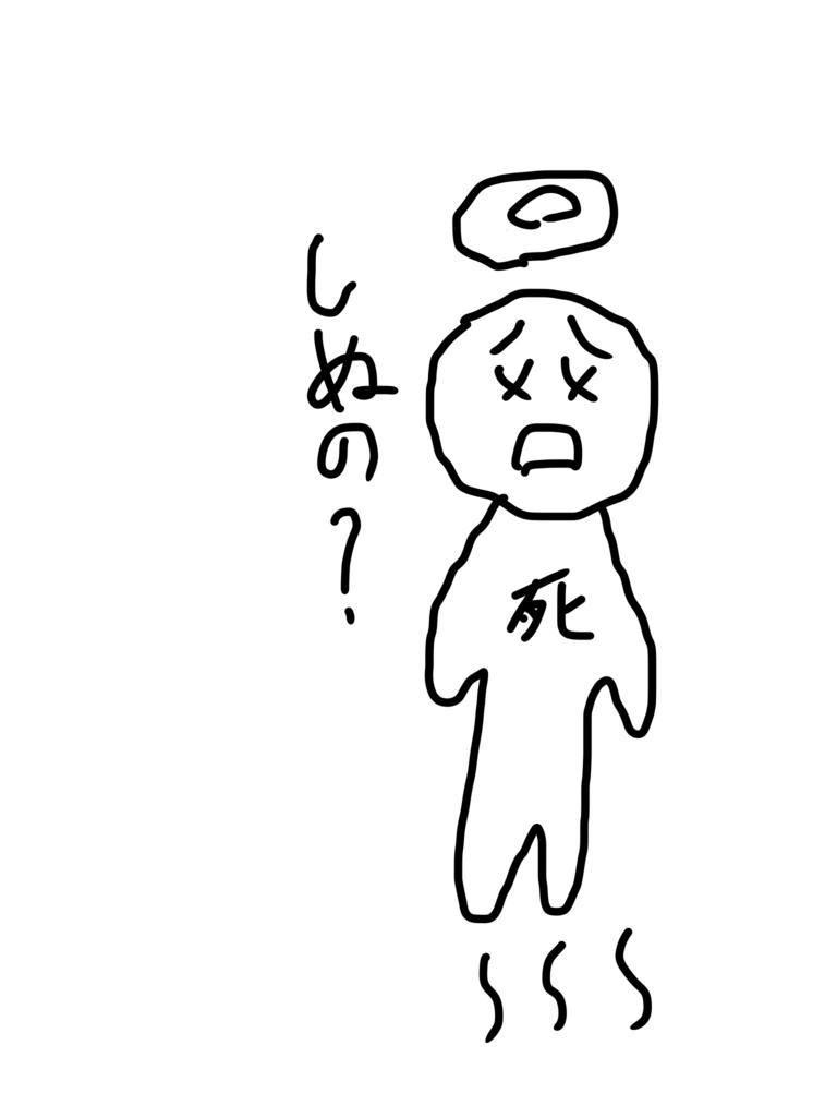 f:id:kasodan:20180419123951j:plain