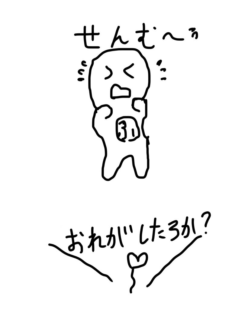 f:id:kasodan:20180420182043j:plain