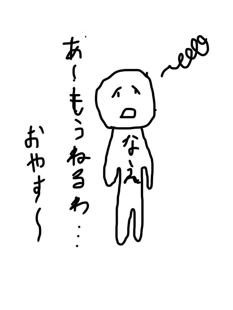 f:id:kasodan:20180421171158j:plain