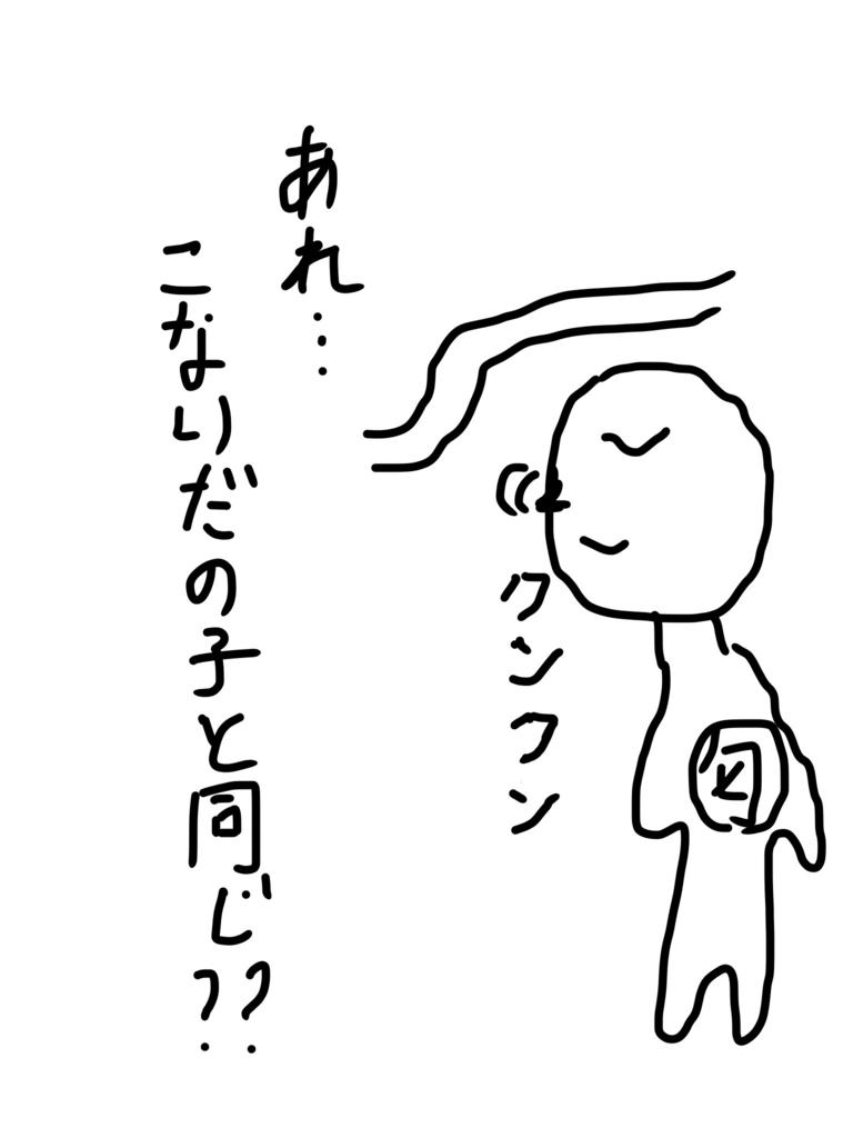 f:id:kasodan:20180421172112j:plain