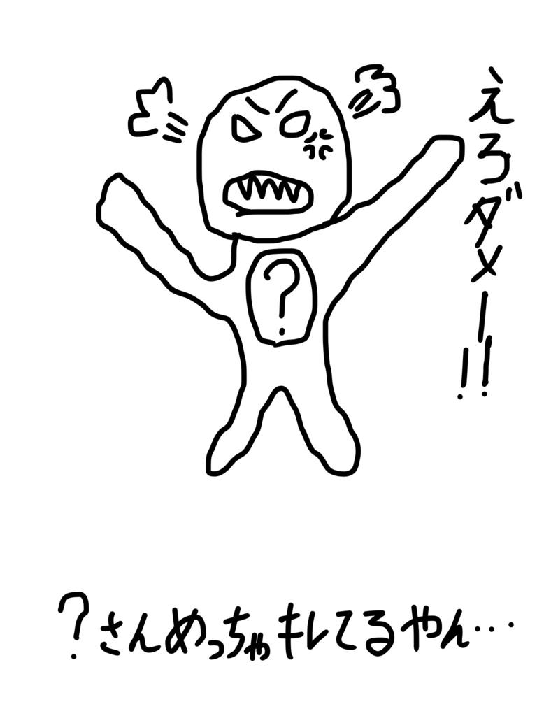 f:id:kasodan:20180423192947j:plain