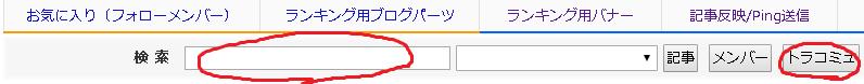 f:id:kasotsukakun:20180329062032p:plain