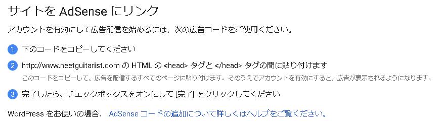 f:id:kasotsukakun:20180409221511p:plain