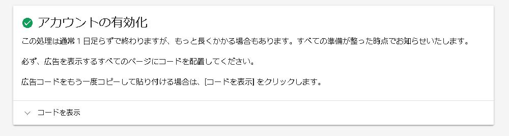 f:id:kasotsukakun:20180409221611p:plain