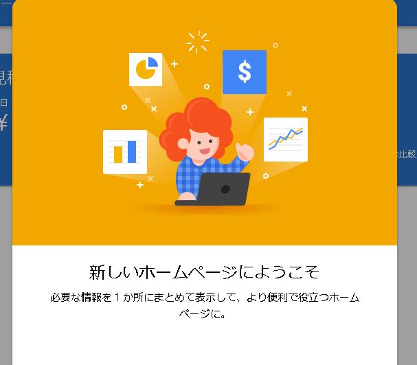 f:id:kasotsukakun:20180411232612p:plain