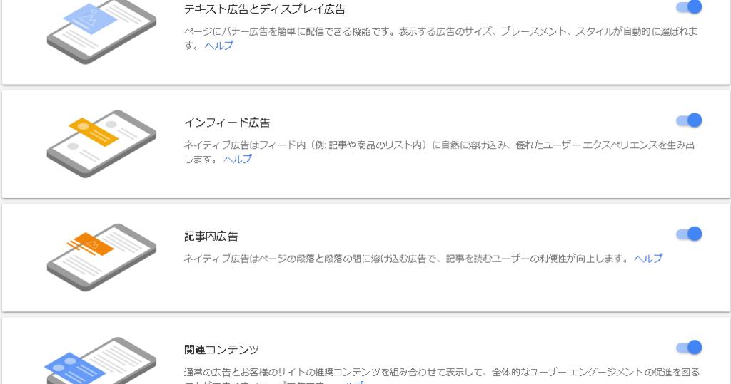 f:id:kasotsukakun:20180417052548p:plain