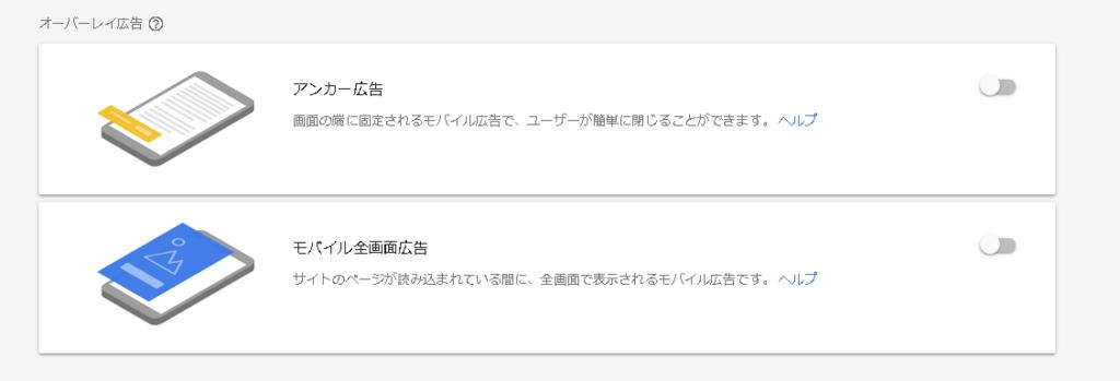 f:id:kasotsukakun:20180417192902p:plain