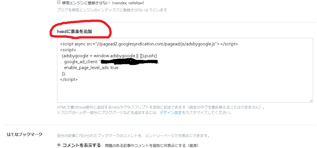 f:id:kasotsukakun:20180417201104p:plain