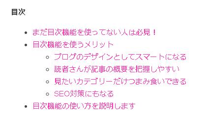 f:id:kasotsukakun:20180422064018p:plain