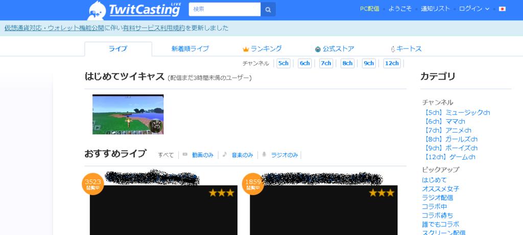 f:id:kasotsukakun:20180426072526p:plain
