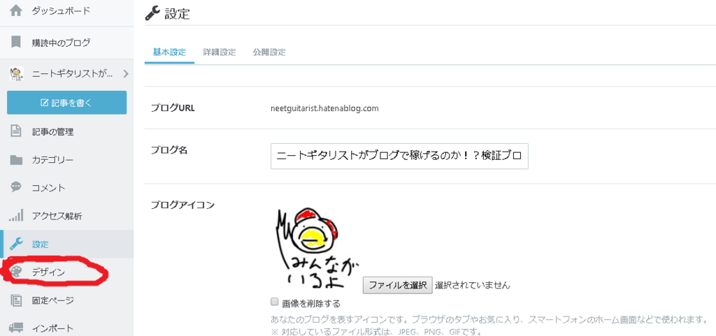 f:id:kasotsukakun:20180429060901p:plain