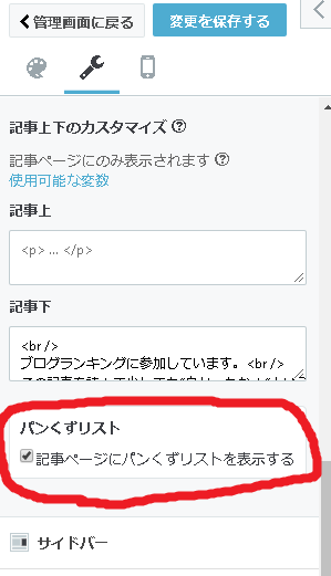 f:id:kasotsukakun:20180429062418p:plain