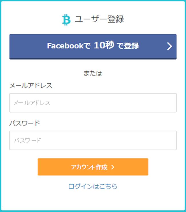 f:id:kasou6600:20170529205003j:plain