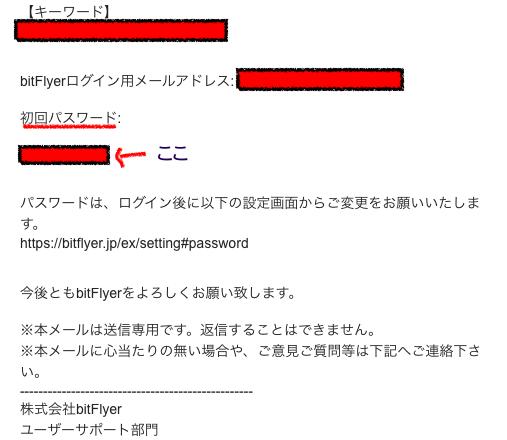 f:id:kasou777:20170204182009j:plain
