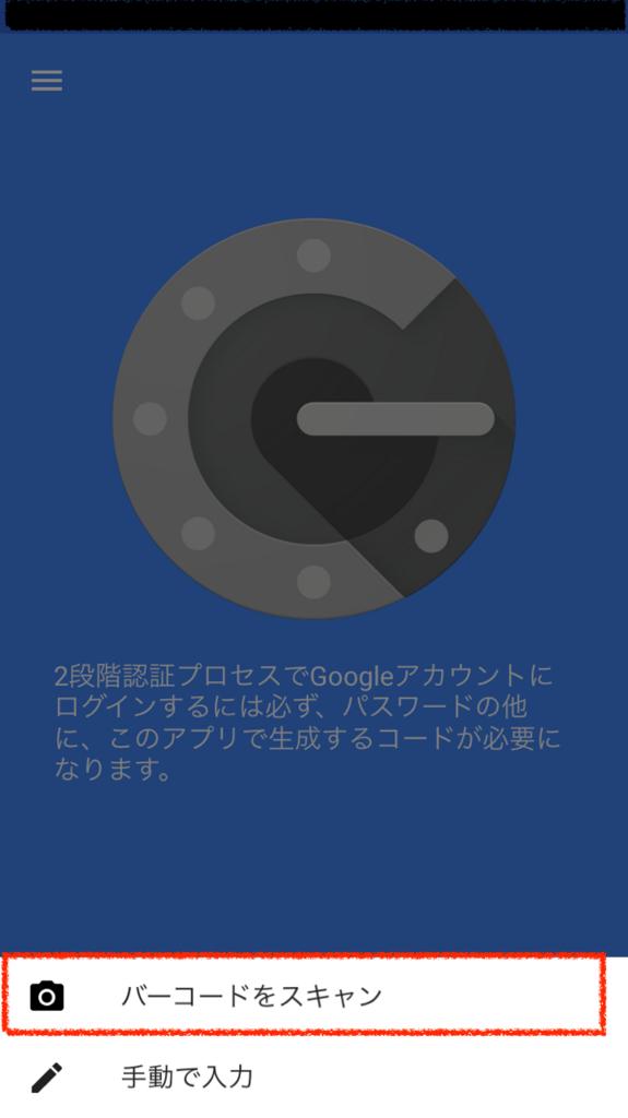 f:id:kasou777:20170204190817j:plain