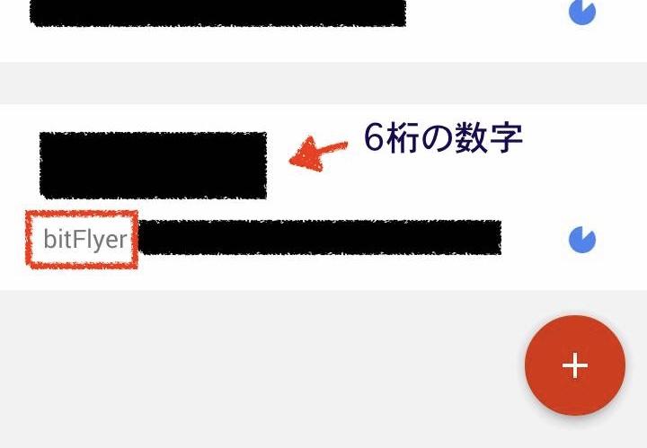 f:id:kasou777:20170204191642j:plain