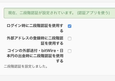 f:id:kasou777:20170204192246j:plain