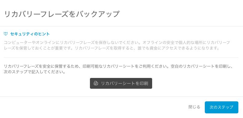 f:id:kasou777:20170206200053p:plain