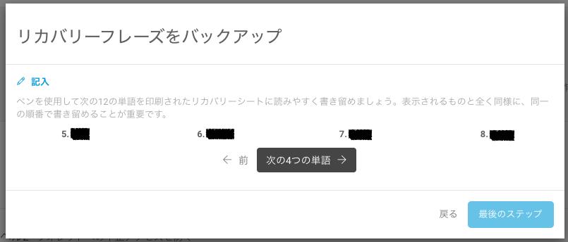 f:id:kasou777:20170206201036j:plain