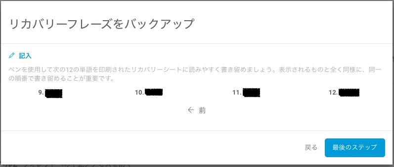 f:id:kasou777:20170206201316j:plain