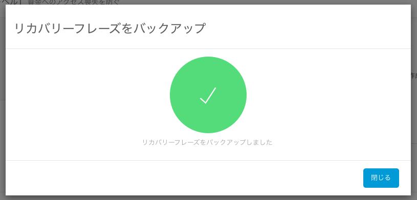 f:id:kasou777:20170206201615p:plain