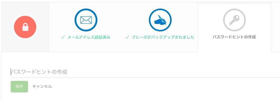 f:id:kasou777:20170208104507p:plain