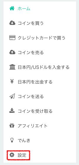 f:id:kasou777:20170208134923j:plain