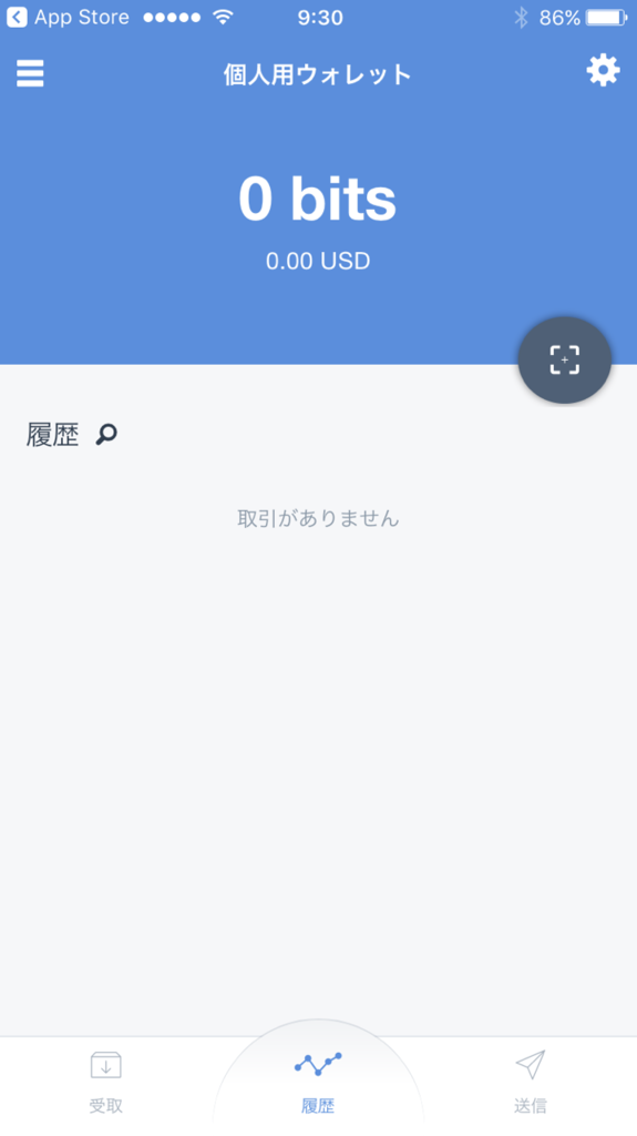 f:id:kasou777:20170222104750p:plain
