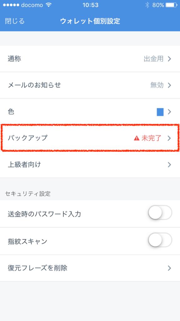 f:id:kasou777:20170222105832j:plain